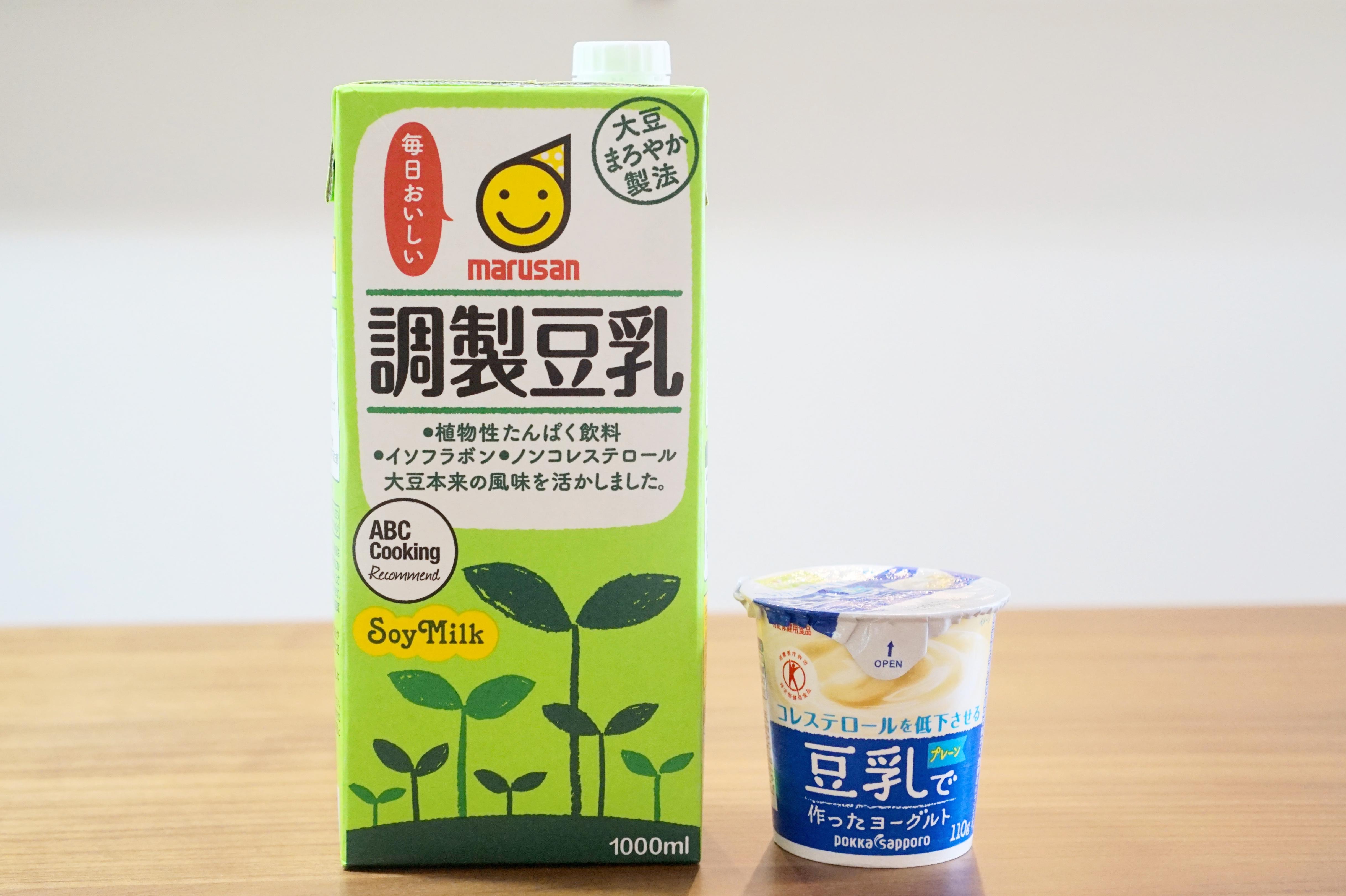 作り方 豆乳 ヨーグルト